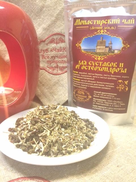 Монастырский чай для суставов бедроберцовый сустав