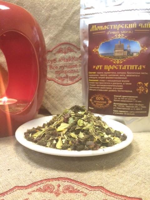 Как купить монастырский чай от простатита ихтиол свечи при простатите
