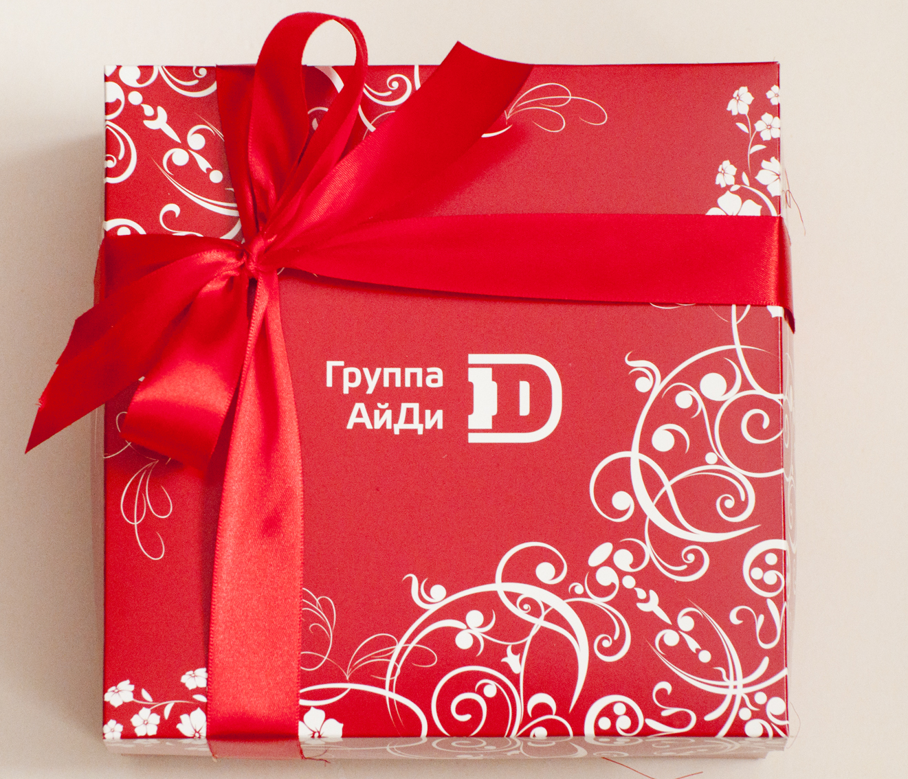 Индивидуальные подарки с