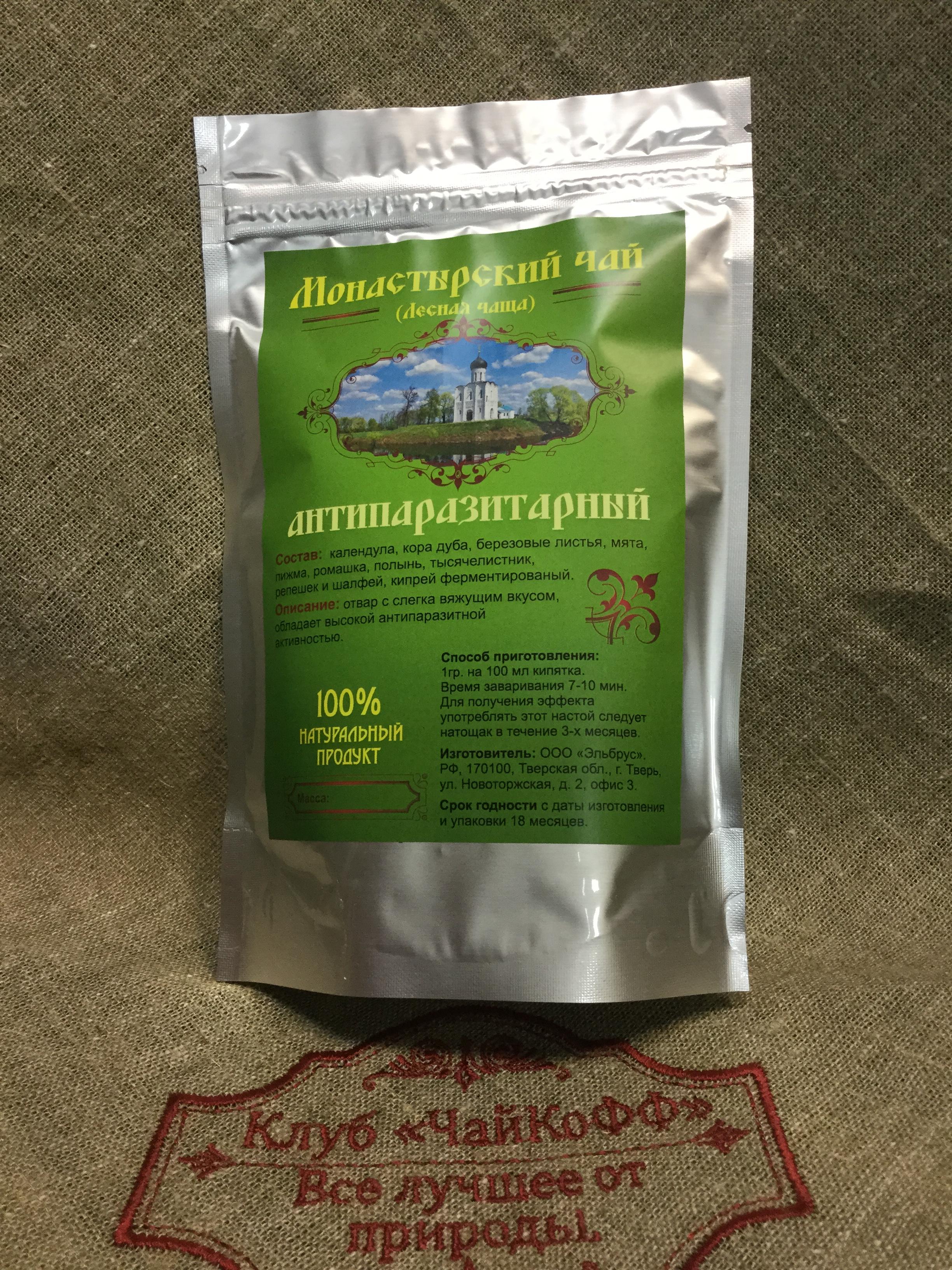 Антипаразитарный чай цена в аптеке